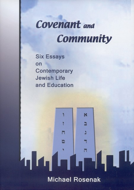 Covenant and Community / Michael Rosenak